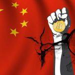 Китай теряет лидерство в биткоин-майнинге